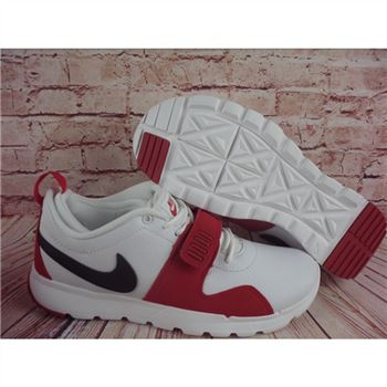 Nike SB Trainerendor L White Red Black Shoes