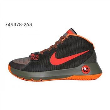 20755f92b5c8 Mens Nike KD Trey 5 III EP Basketball Shoes Khaki Orange 749378-263